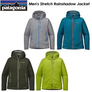 patagonia パタゴニア Men's Stretch Rainshadow Jacket メンズ ストレッチ レインシャドー ジャケット 84800|spray