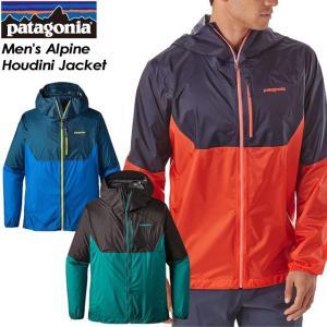 パタゴニア patagonia 85191 Men's Alpine Houdini Jacket メンズ アルパイン フーディニ ジャケット|spray