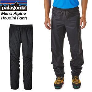 patagonia パタゴニア Men's Alpine Houdini Pants メンズ アルパイン フーディニ パンツ 85205|spray
