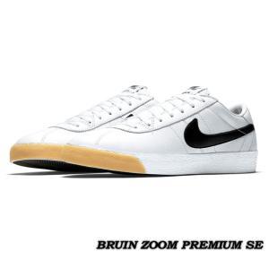 NIKE SB ナイキ エスビーBRUIN ZOOM PREMIUM SE ズーム ブルイン プレミアム 877045-101|spray