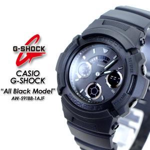 Gショック G-SHOCK  AW-591BB-1AJF All Black Model オールブラック モデル 腕時計|spray