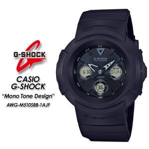 Gショック G-SHOCK 電波 ソーラー AWG-M510SBB-1AJF  Mono Tone Design モノトーンデザイン 腕時計 g-shock gショック Gショック G−ショック|spray