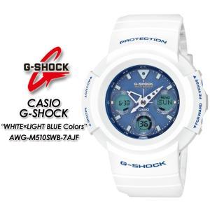 Gショック G-SHOCK AWG-M510SWB-7AJF WHITE×LIGHT BLUE Colors ホワイト×ライトブルーカラーズ 腕時計|spray