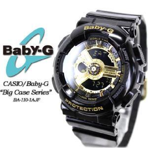 Baby-G ビッグ ケース シリーズ BA-110-1AJF|spray