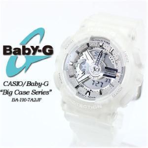 ベビーG Baby-G BA-110-7A2JF  ビッグ ケース シリーズ Gショック G-SHOCK 腕時計|spray