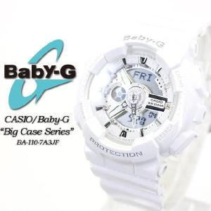 ベビーG Baby-G BA-110-7A3JF ビッグケースシリーズ Gショック G-SHOCK 腕時計|spray