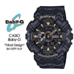 ベビーG Baby-G BA-110TP-1AJF Tribal Design  トライバルデザイン 腕時計|spray