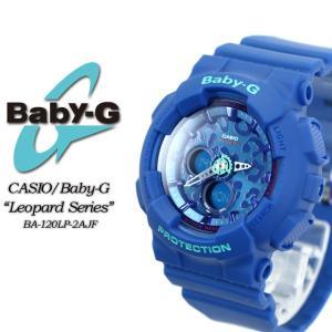 Baby-G ベビーG Leopard Series レオパードシリーズ  BA-120LP-2AJF|spray
