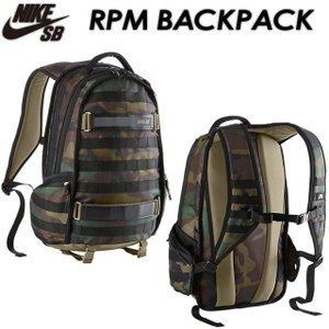 NIKE SB RPM BACKPACK バックパック BA5131-222|spray