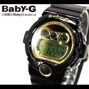 ベビーG Baby-G BG-6901-1JF black DW-6900 Gショック G-SHOCK 腕時計|spray