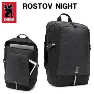 クローム CHROME ロストフ ナイト ROSTOV NIGHT BG187 バッグ デイパック バックパック spray