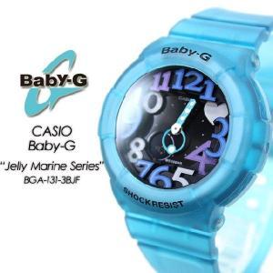 Baby-G ベビーG ジェリー マリン シリーズ BGA-131-3BJF|spray