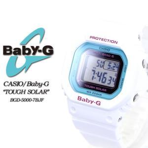 ベビーG Baby-G ソーラー電波時計 BGD-5000-7BJF TOUGH SOLAR  Gショック G-SHOCK 腕時計|spray