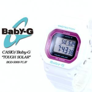 ベビーG Baby-G ソーラー電波時計 BGD-5000-7CJF TOUGH SOLAR Gショック G-SHOCK 腕時計|spray