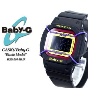 ベビーG Baby-G BGD-501-1BJF New Basic model  Gショック G-SHOCK 腕時計|spray