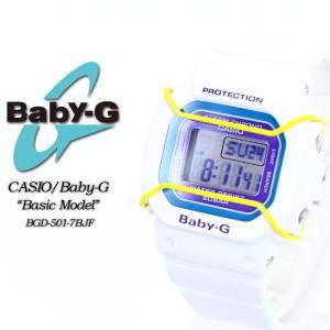 ベビーG Baby-G BGD-501-7BJF New Basic model  Gショック G-SHOCK 腕時計|spray