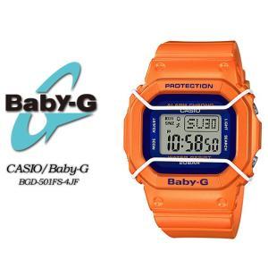 ベビーG Baby-G  BGD-501FS-4JF CASIO カシオ 腕時計|spray