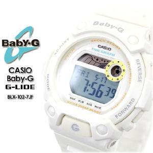 Baby-G ジーライド BLX-102-7JF|spray