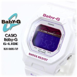 ベビーG Baby-G BLX-5600-7JF ジーライド Gショック G-SHOCK 腕時計|spray