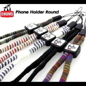 CHUMS フォンホルダー ラウンド CH61-0017|spray