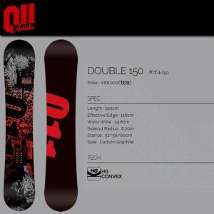 011Artistic 011アーティスティック DOUBLE 150 スノーボード|spray