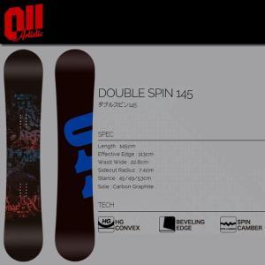 011Artistic 011アーティスティック DOUBLE SPIN 145 スノーボード|spray