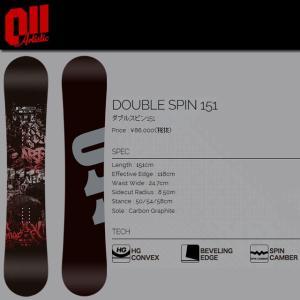 011Artistic 011アーティスティック DOUBLE SPIN 151 スノーボード|spray