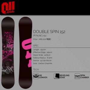 011Artistic 011アーティスティック DOUBLE SPIN 152 スノーボード|spray