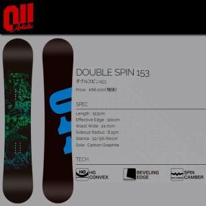 011Artistic 011アーティスティック DOUBLE SPIN 153 スノーボード|spray