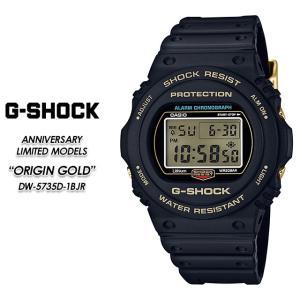 Gショック G-SHOCK DW-5735D-1BJR 35周年記念限定モデル 腕時計|spray