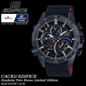 EDIFICE エディフィス Scuderia Toro Rosso Limited Edition  スクーデリア・トロ・ロッソ・リミテッドエディション EQB-501TRC-1AJR|spray