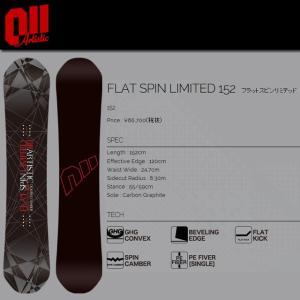 011Artistic 011アーティスティック FLAT SPIN LIMITED 152 スノーボード|spray