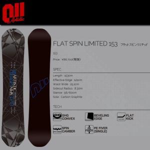 011Artistic 011アーティスティック FLAT SPIN LIMITED 153 スノーボード|spray
