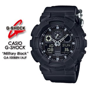 Gショック G-SHOCK GA-100BBN-1AJF  Military Black ミリタリーブラック 腕時計|spray