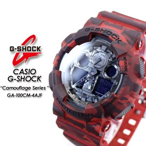 G-SHOCK Gショック  Camouflage Series  GA-100CM-4AJF|spray