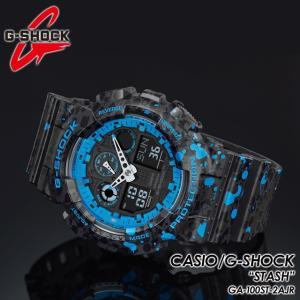 Gショック G-SHOCK  GA-100ST-2AJR STASH コラボレーションモデル 腕時計|spray