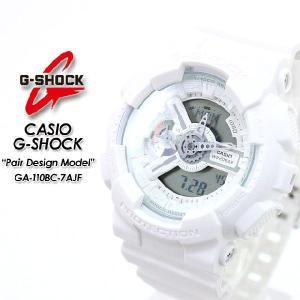 G-SHOCK Gショック ペアデザインモデル GA-110BC-7AJF|spray