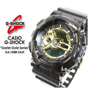 G-SHOCK ガリッシュゴールドシリーズ  GA-110BR-5AJF|spray