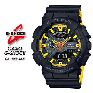 G-SHOCK Gショック  GA-110BY-1AJF|spray