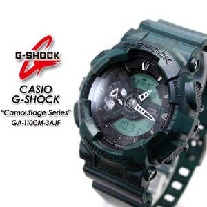 G-SHOCK Gショック  Camouflage Series  GA-110CM-3AJF|spray