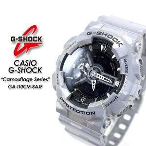 G-SHOCK Gショック  Camouflage Series  GA-110CM-8AJF|spray