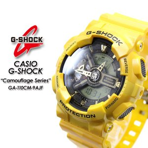 G-SHOCK Gショック  Camouflage Series  GA-110CM-9AJF|spray