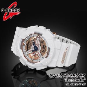 Gショック G-SHOCK  GA-110DB-7AJR Dash Berlin コラボレーションモデル 腕時計|spray