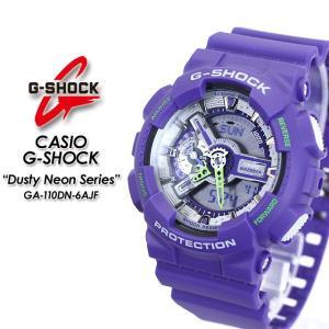 G-SHOCK Gショック  Dusty Neon Series GA-110DN-6AJF|spray