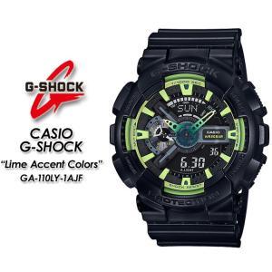 Gショック G-SHOCK GA-110LY-1AJF  ライムアクセントカラー シリーズ 腕時計|spray