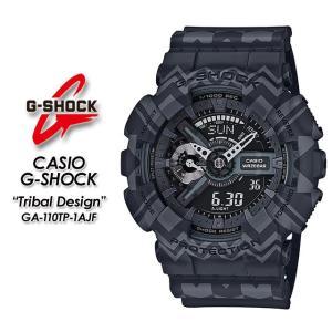 Gショック G-SHOCK GA-110TP-1AJF Tribal Design トライバルデザイン 腕時計|spray