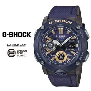 Gショック G-SHOCK GA-2000-2AJF カーボンコアガード構造 腕時計|spray