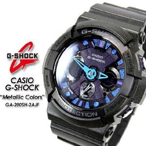 G-SHOCK メタリックカラーズ GA-200SH-2AJF|spray