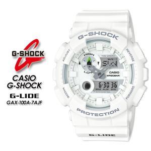 G-SHOCK Gショック G-LIDE Gライド GAX-100A-7AJF|spray