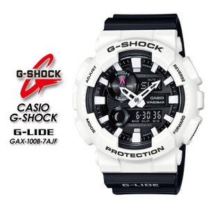 G-SHOCK Gショック G-LIDE Gライド GAX-100B-7AJF|spray